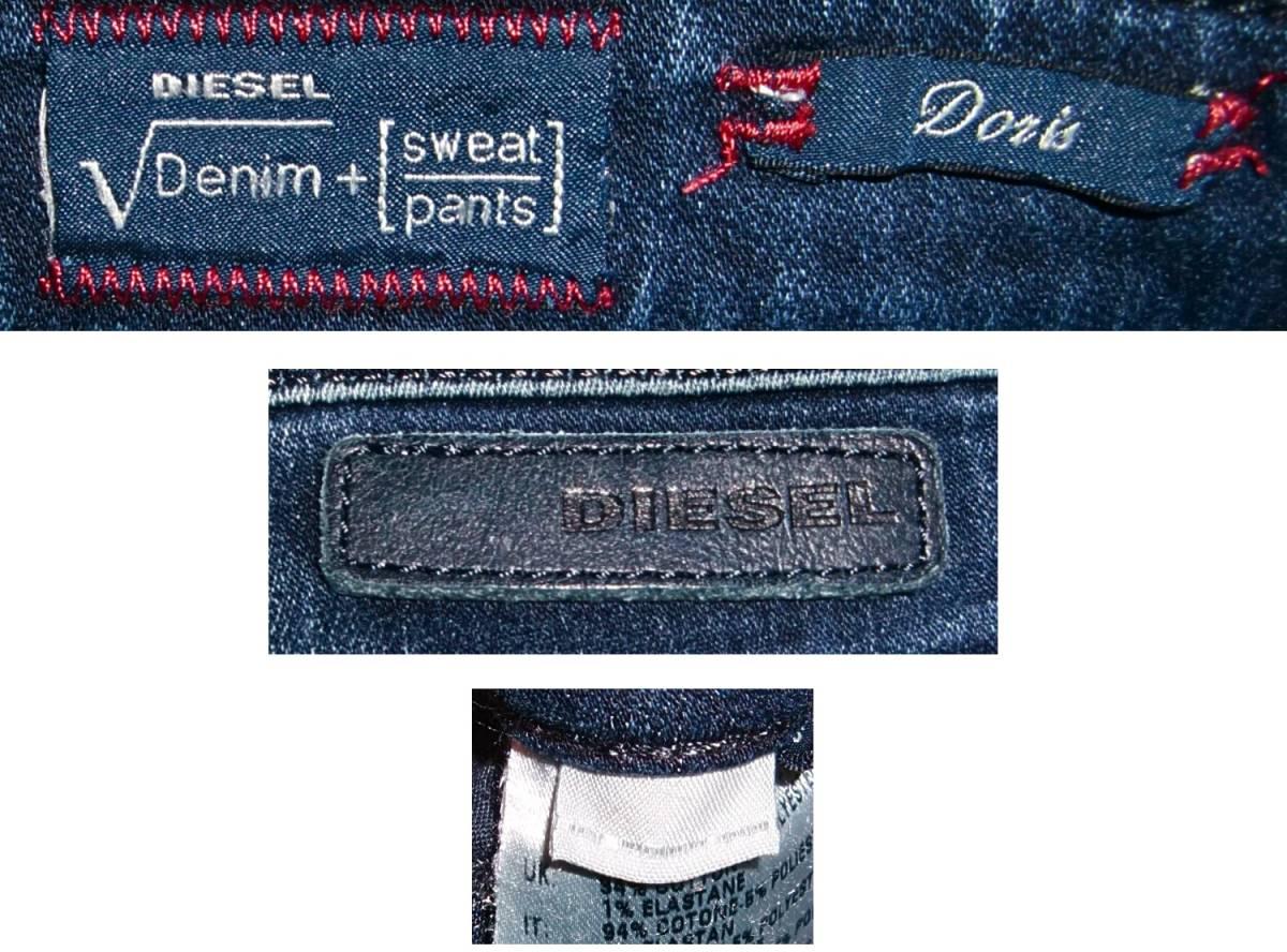 DIESEL 【スウェットジーンズ】 W25 (実69cm) / DORIS 【管8-4】 ストレッチ / 送料¥198_画像10