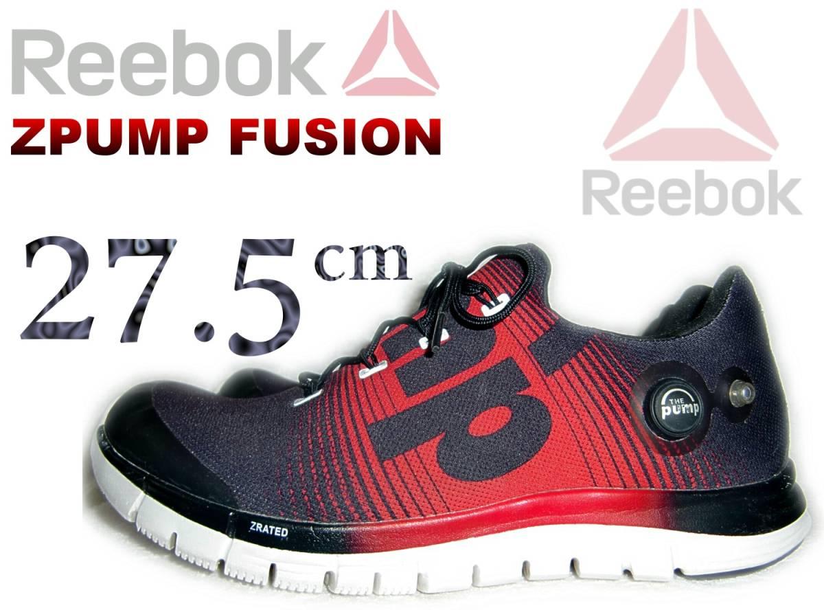 Reebok 【ZPUMP FUSION】 27.5cm 【管12-1】 ポンプ_画像1