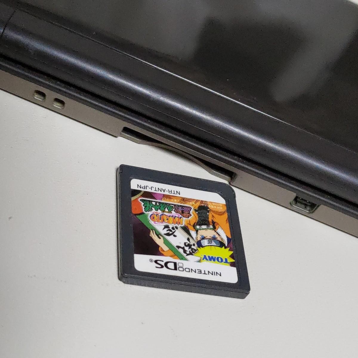 ニンテンドー DSi LL 任天堂 Nintendo DSiLL