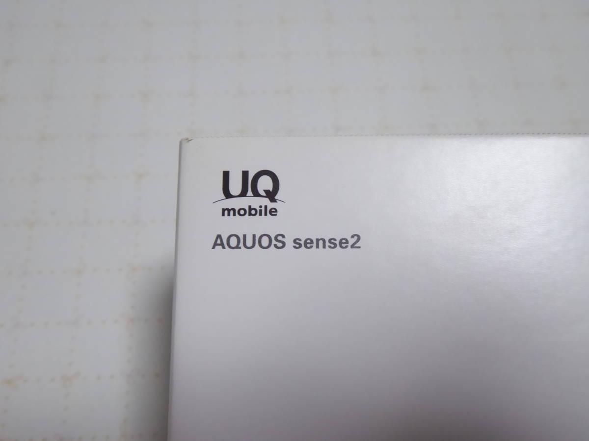 未使用 UQモバイル SHARP AQUOS sense2 SHV43 SIMフリー 判定〇 送料無料_画像2