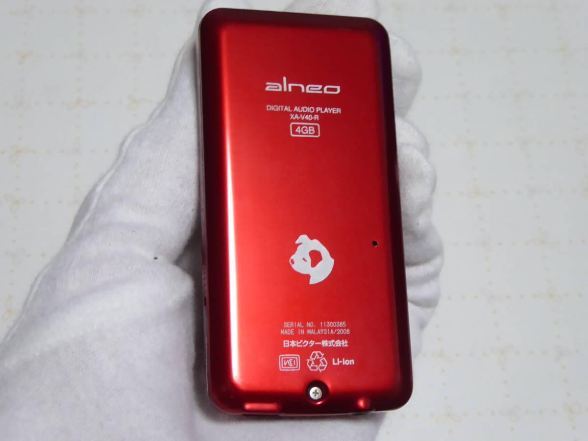 ビクター alneo アルネオ XA-V40-R 4GB 送料無料_画像5