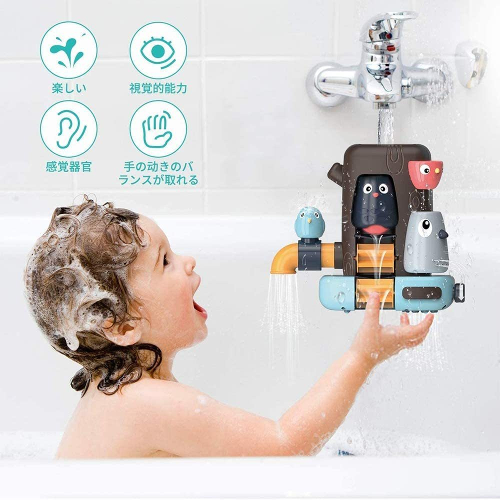 お風呂 おもちゃ 水遊び お風呂玩具 女の子 男の子 キッズ かわいい動物 水スプレー シャワーカップ 水を注ぐ 幼児 _画像1