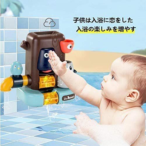 お風呂 おもちゃ 水遊び お風呂玩具 女の子 男の子 キッズ かわいい動物 水スプレー シャワーカップ 水を注ぐ 幼児 _画像6