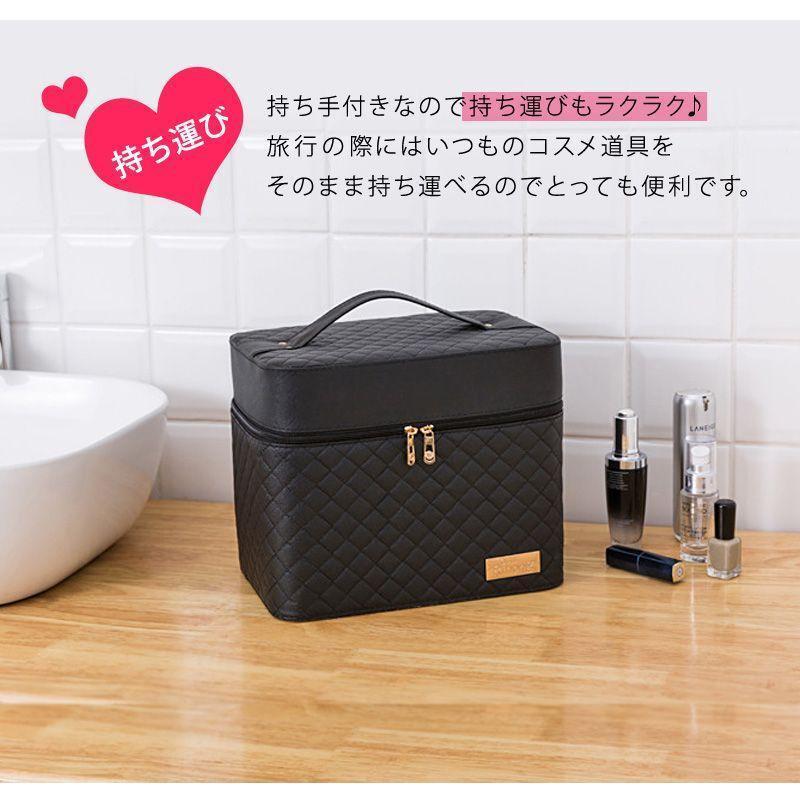 メイクボックス コスメボックス 大容量 化粧箱 収納ケース 小物入 ミラー付 ブラック_画像4