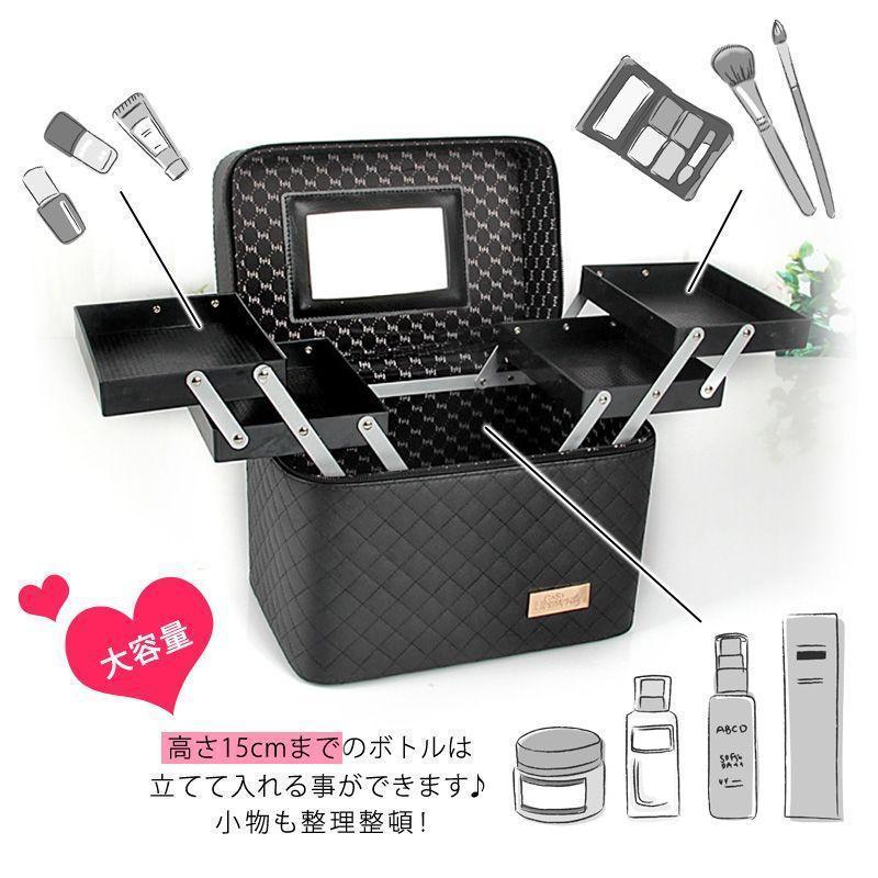 メイクボックス コスメボックス 大容量 化粧箱 収納ケース 小物入 ミラー付 ブラック_画像3