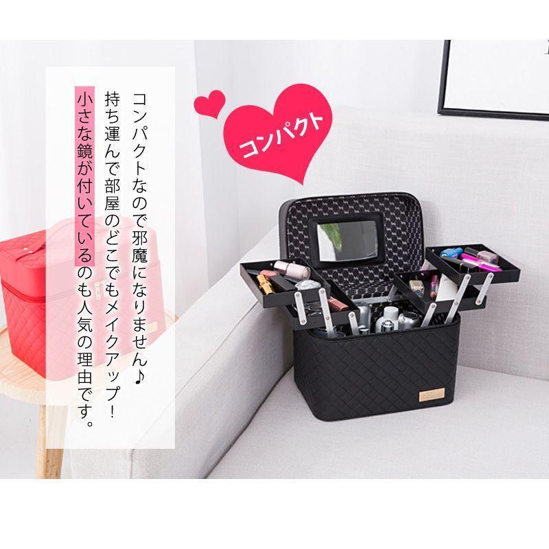 メイクボックス コスメボックス 大容量 化粧箱 収納ケース 小物入 ミラー付 撥水加工 化粧品入り 長持ち ダークピンク_画像5