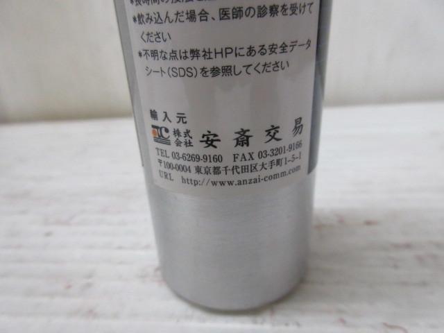 安斎交易 PROLAB TCC-07 DPFクリーナー ディーゼル燃料添加剤 送料520円~_画像3