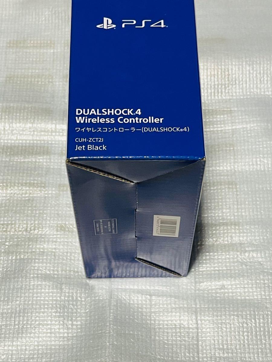 PS4 ワイヤレスコントローラー DUALSHOCK4 ジェットブラック 新品