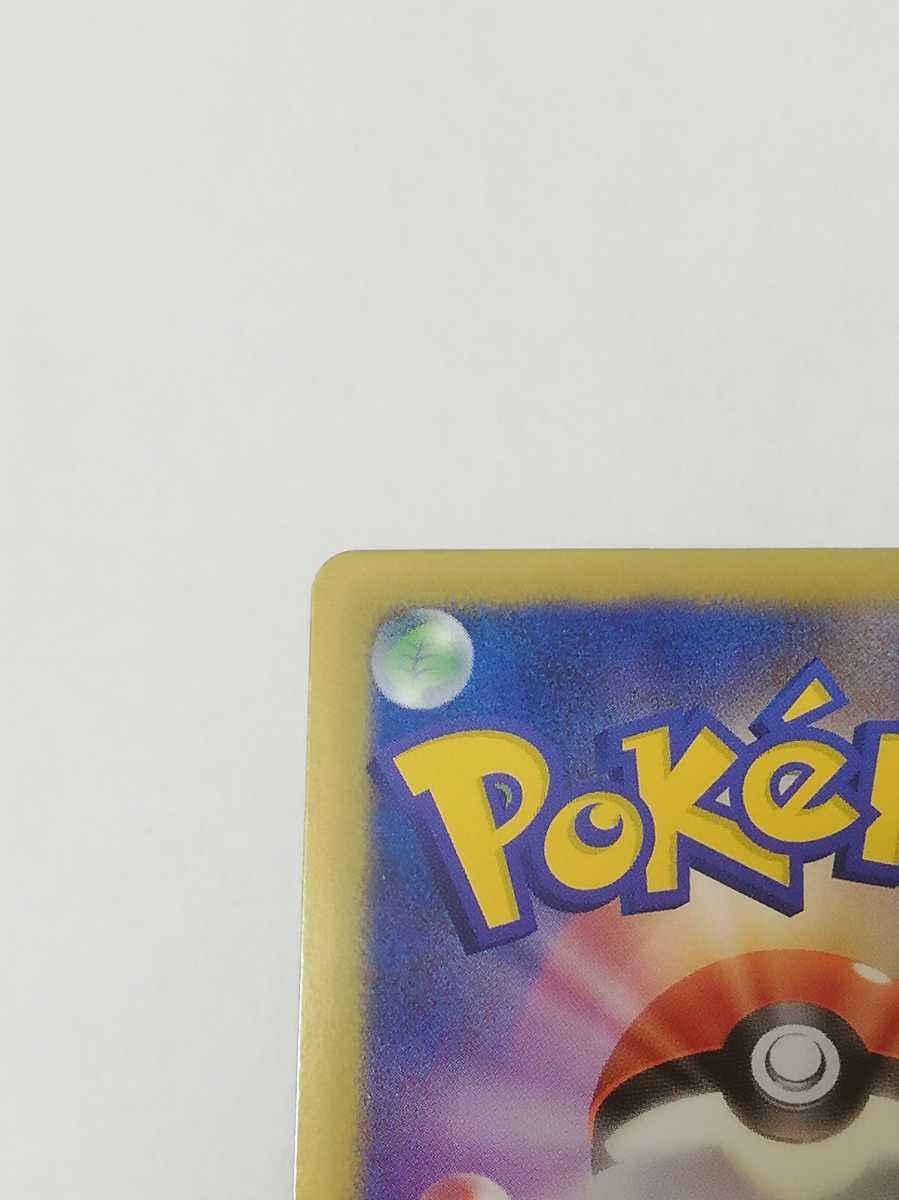 ☆レア即決☆ ポケモン カードゲーム WAKUWAKUバトル ピカチュウ プロモ ポケカ カード【検索 VMAX HR SR V プロモ】_画像3