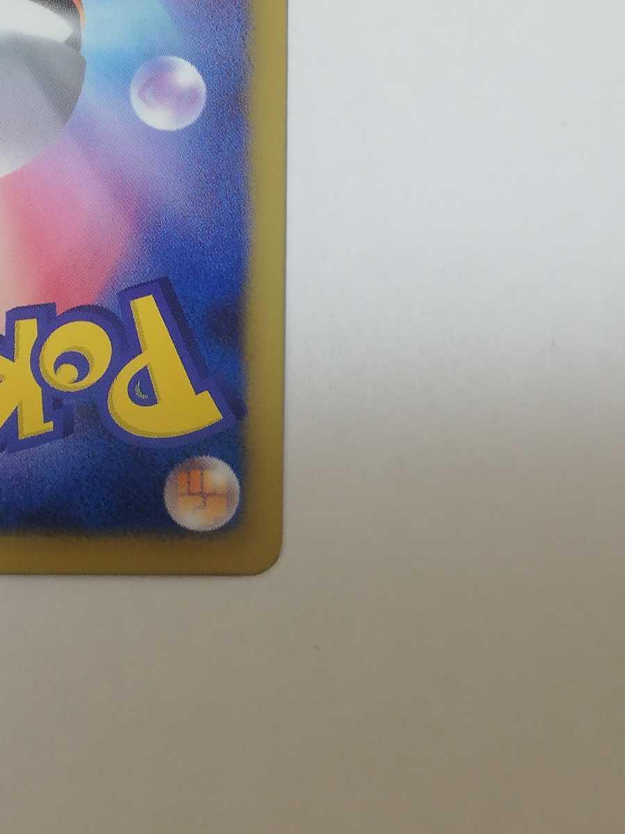 ☆レア即決☆ ポケモン カードゲーム WAKUWAKUバトル ピカチュウ プロモ ポケカ カード【検索 VMAX HR SR V プロモ】_画像6
