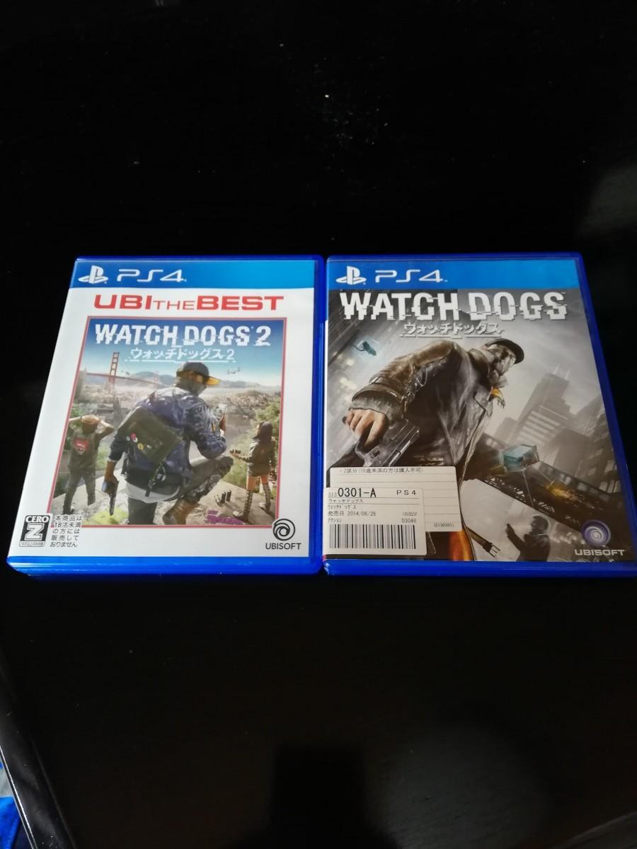 PS4 ソフト ウォッチドッグス2.1セット  WATCH DOGS 1, 2 セット 2は良品1はジャンク中古品