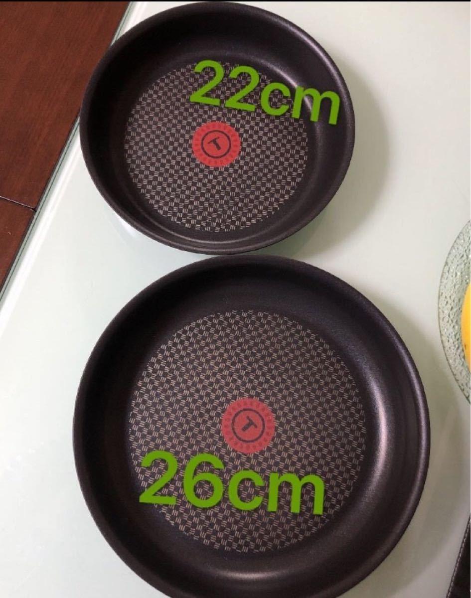 専用 インジニオ・ネオ IH対応のフライパン22cm、26cm、ガラス蓋26cm