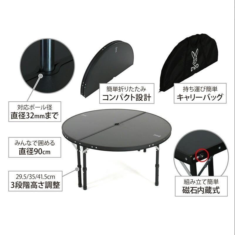 ワンポールテントテーブル
