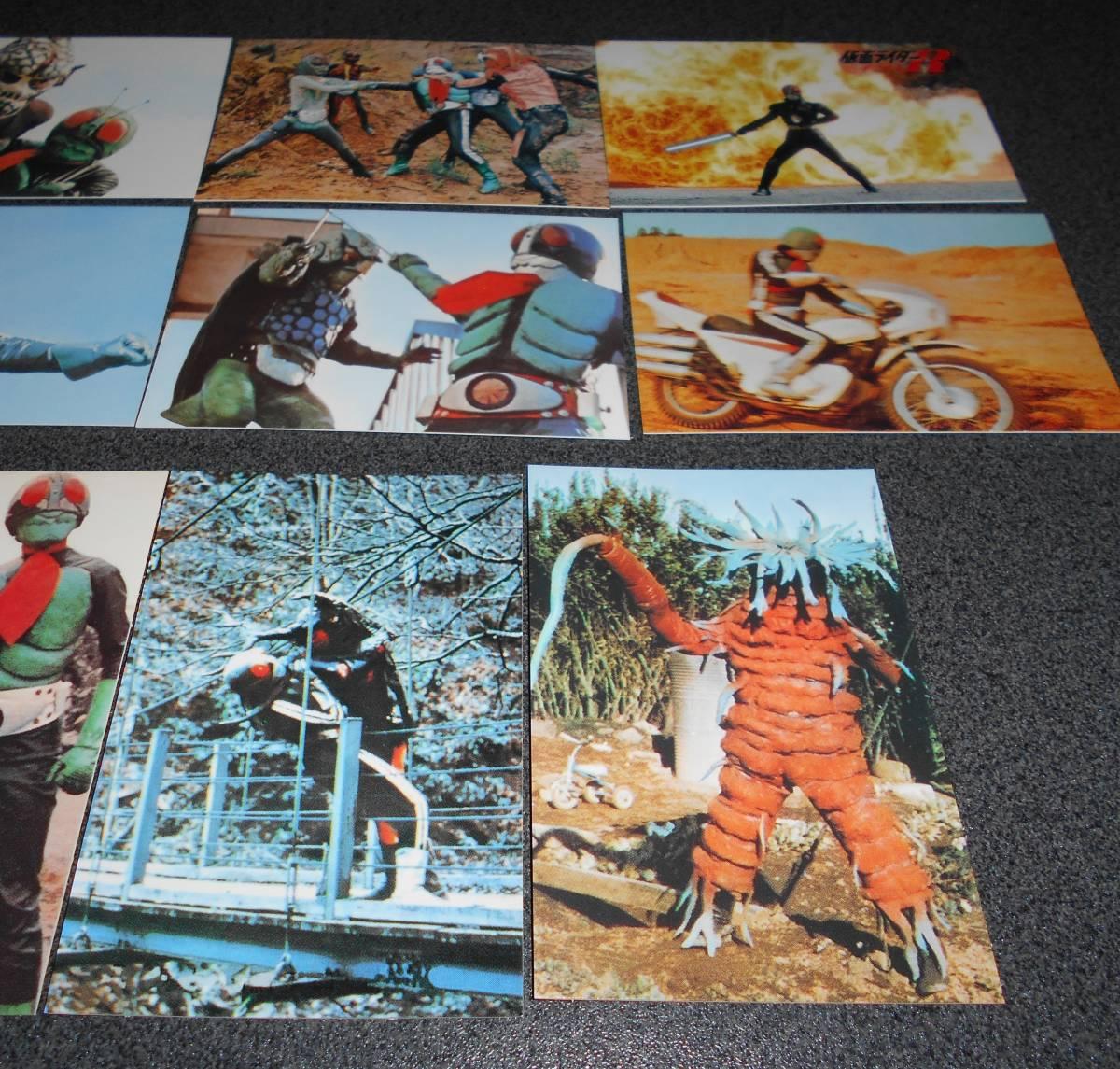 仮面ライダーカード ※写真にて確認してください_画像3