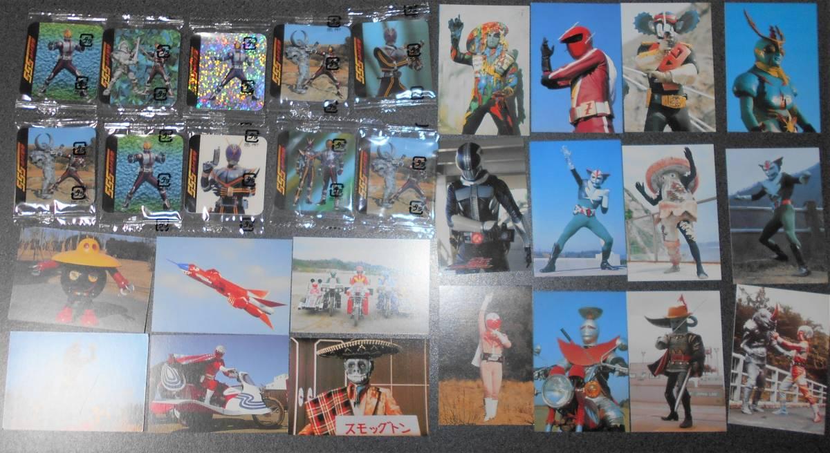 変身ヒーローカード,仮面ライダーシール ※写真にて確認してください_この写真が発送内容全てです