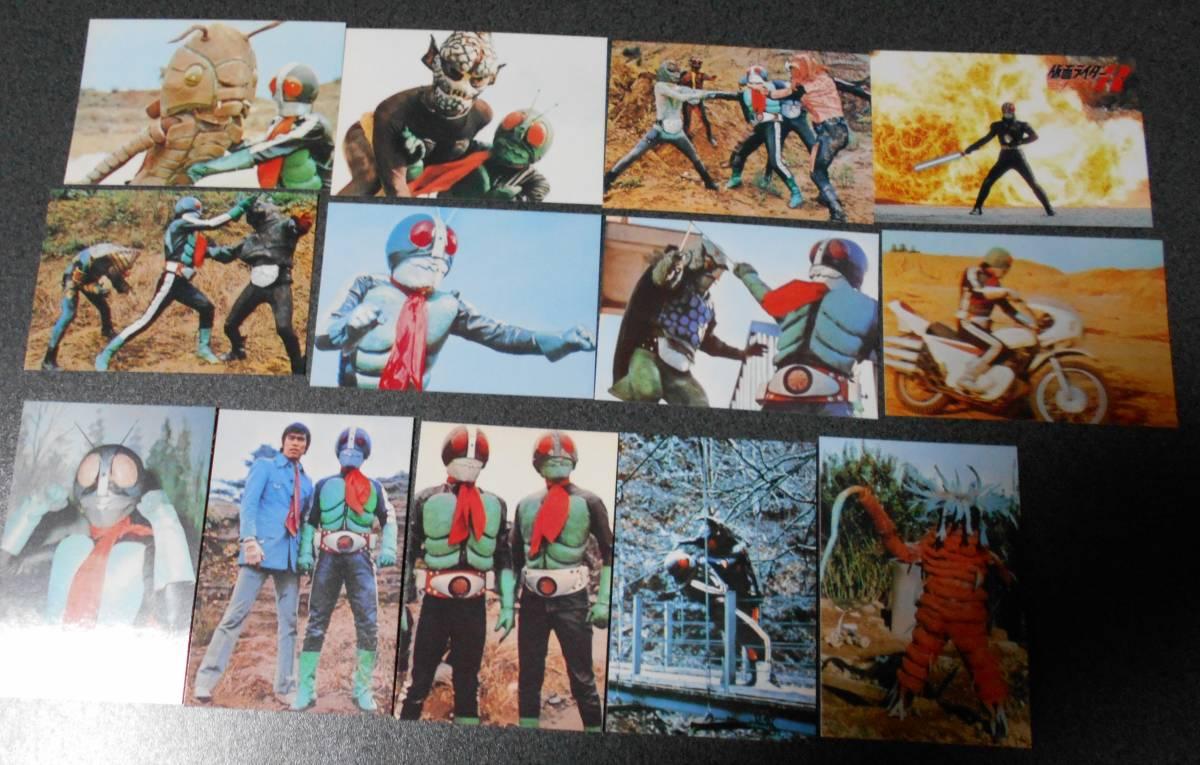 仮面ライダーカード ※写真にて確認してください_この写真が発送内容全てです