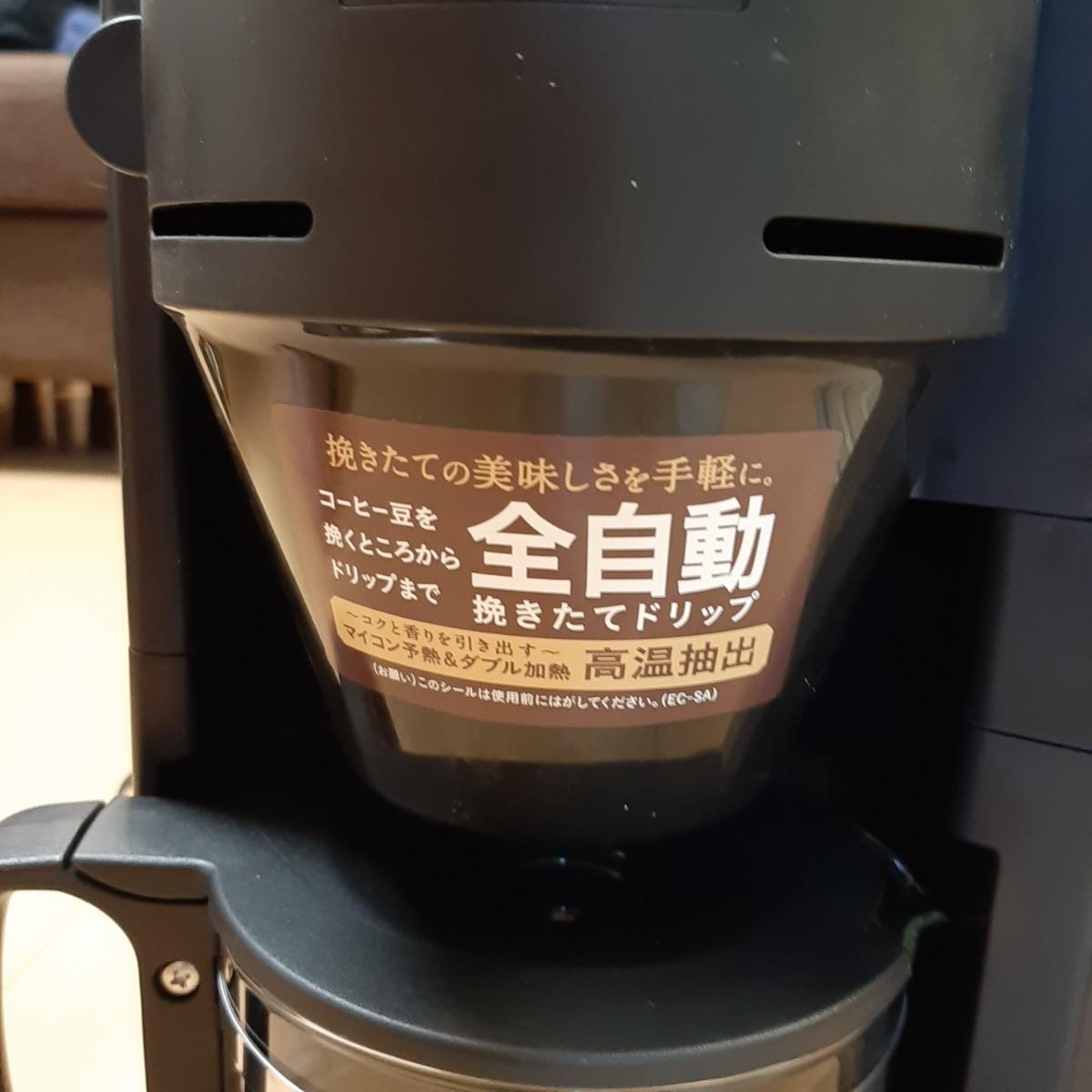 EC-SA40-BA 全自動コーヒーメーカー  象印 ZOJIRUSHI