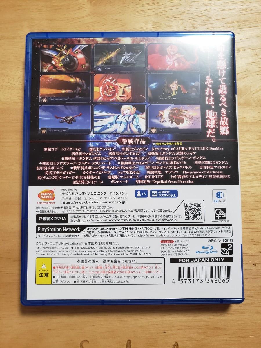 スーパーロボット大戦T PS4