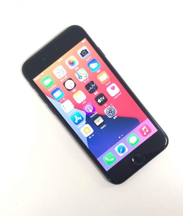 θ【Cランク/画面浮き】Apple SoftBank SIMロック解除済み iPhone 8 64GB スペースグレイ MQ782J/A 〇判定 BT100% 本体のみ S96333557412