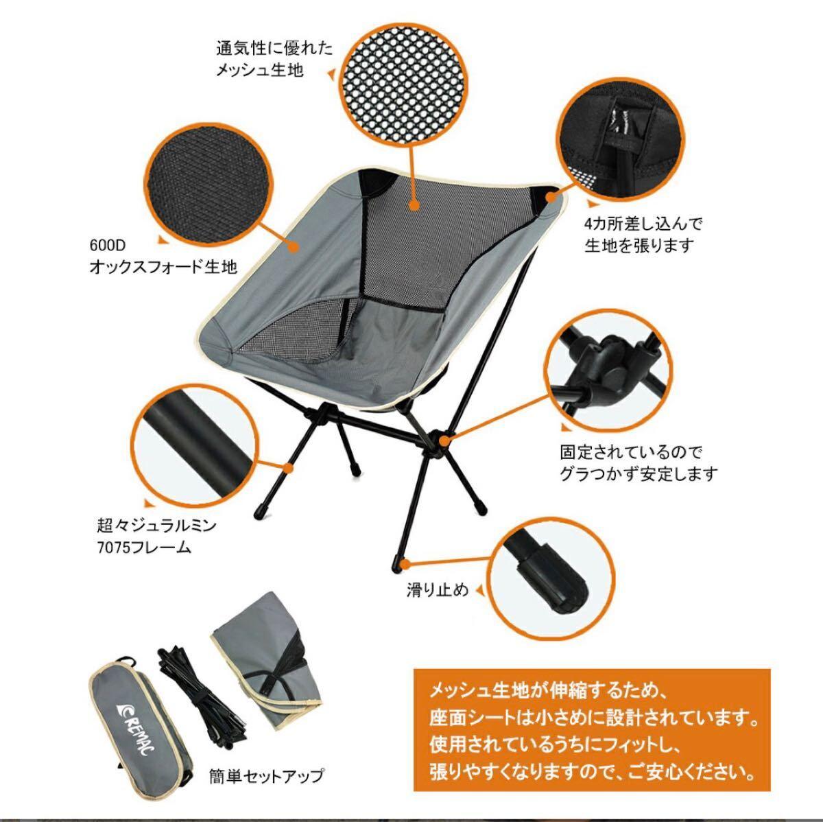 新品!即日発送!送料込み!折りたたみアウトドアチェア キャンプ椅子 ライトグレー
