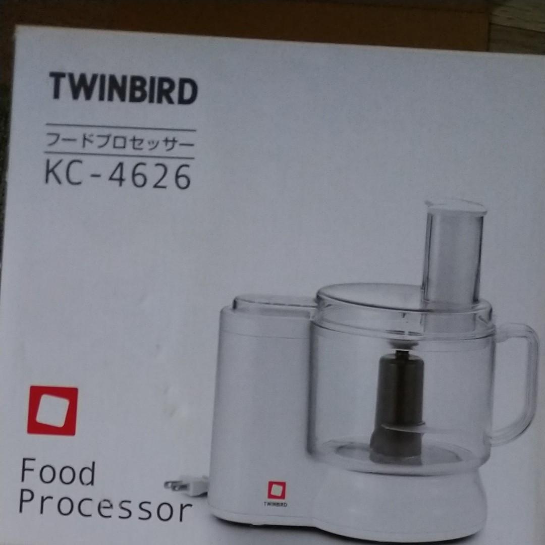 フードプロセッサー TWINBIRD ツインバード
