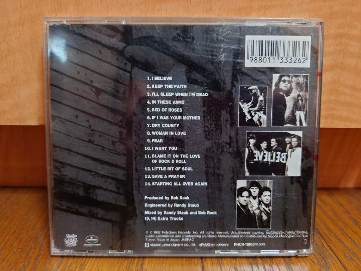 送料無料 BON JOVI Keep The Faith USED CD ボン・ジョヴィ 1992 ボンジョビ PolyGram Records