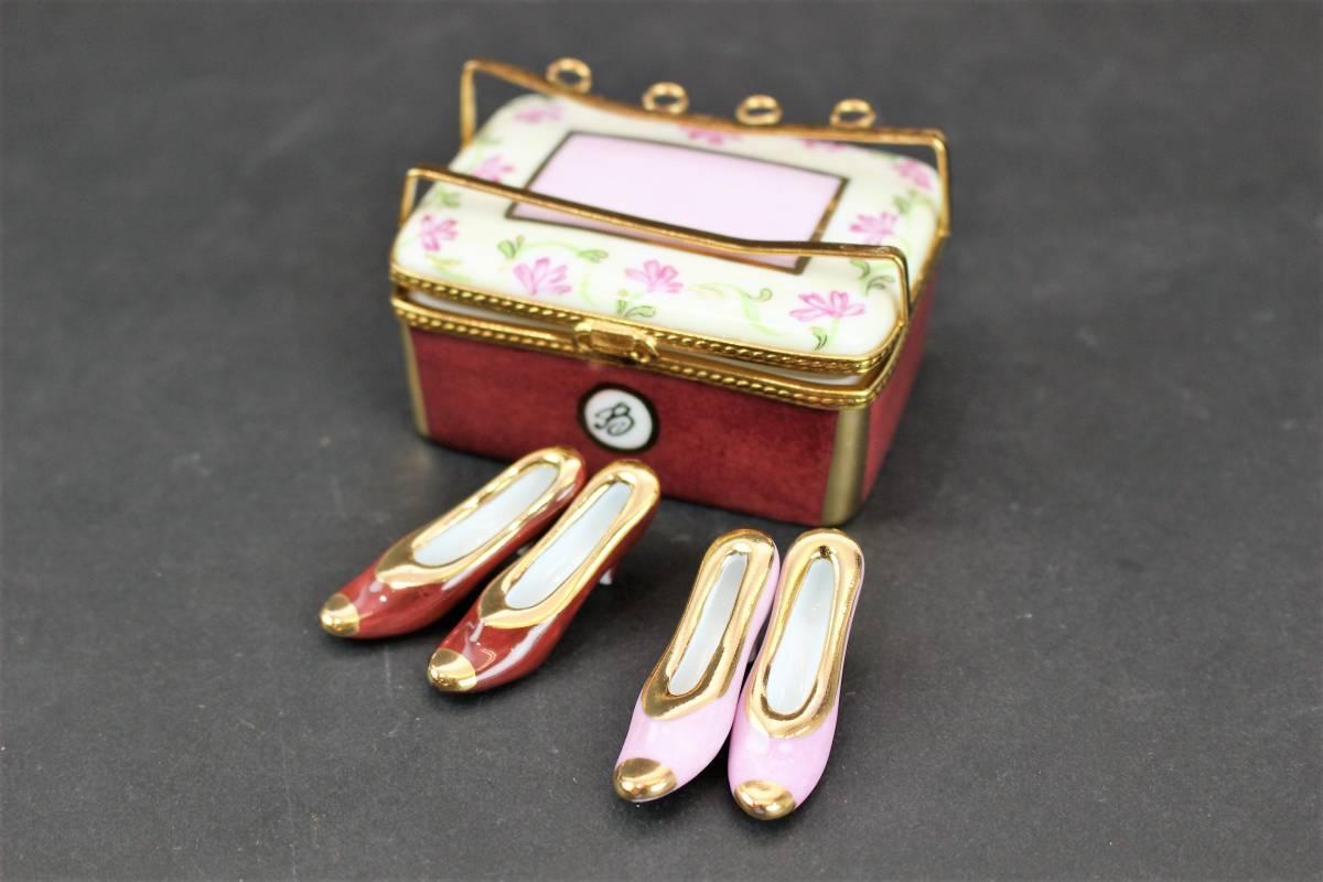 ④リモージュボックス/シューズボックス靴付き/小物入れ/蓋物/La Boutique/LIMOGES/フラ