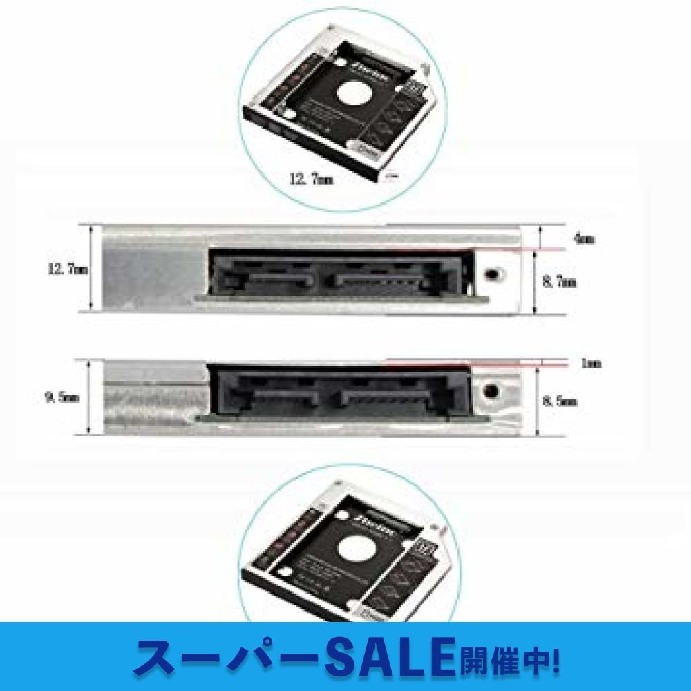 【即日発送★最安値】CHN-DC-2530PE-12.7 Zheino 2nd 12.7mmノートPCドライブマウンタ セカンド_画像6