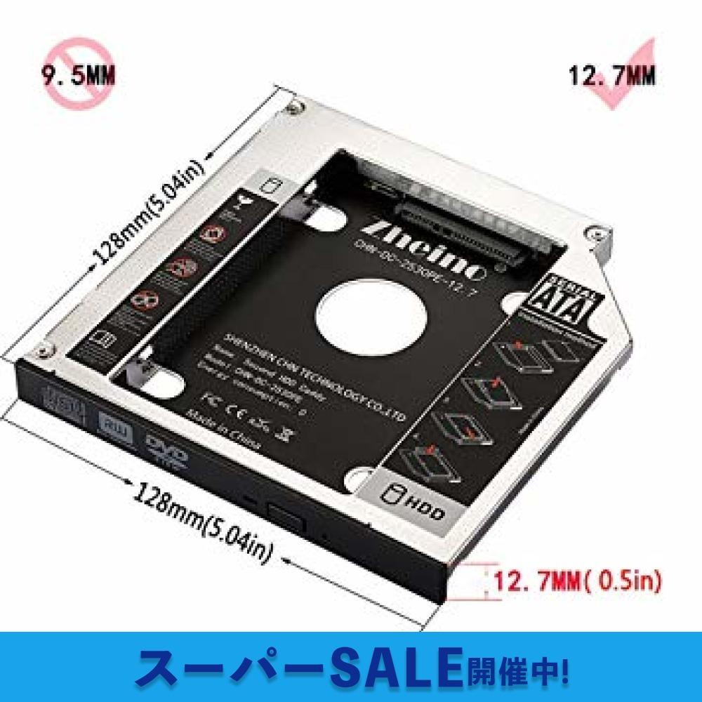 【即日発送★最安値】CHN-DC-2530PE-12.7 Zheino 2nd 12.7mmノートPCドライブマウンタ セカンド_画像7