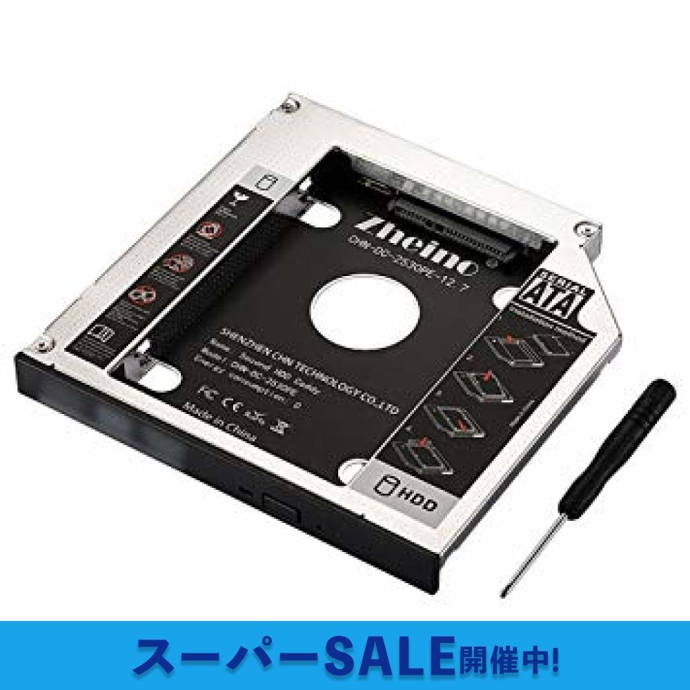 【即日発送★最安値】CHN-DC-2530PE-12.7 Zheino 2nd 12.7mmノートPCドライブマウンタ セカンド_画像1