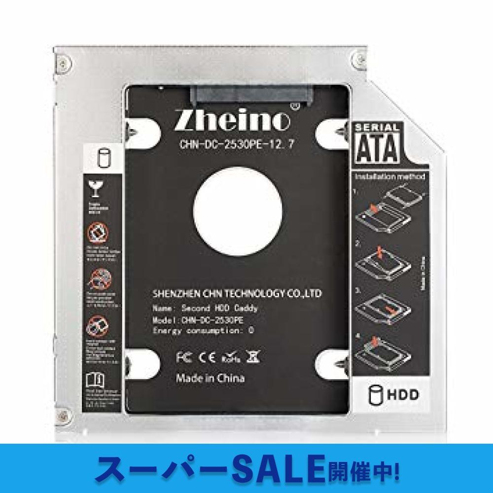 【即日発送★最安値】CHN-DC-2530PE-12.7 Zheino 2nd 12.7mmノートPCドライブマウンタ セカンド_画像2