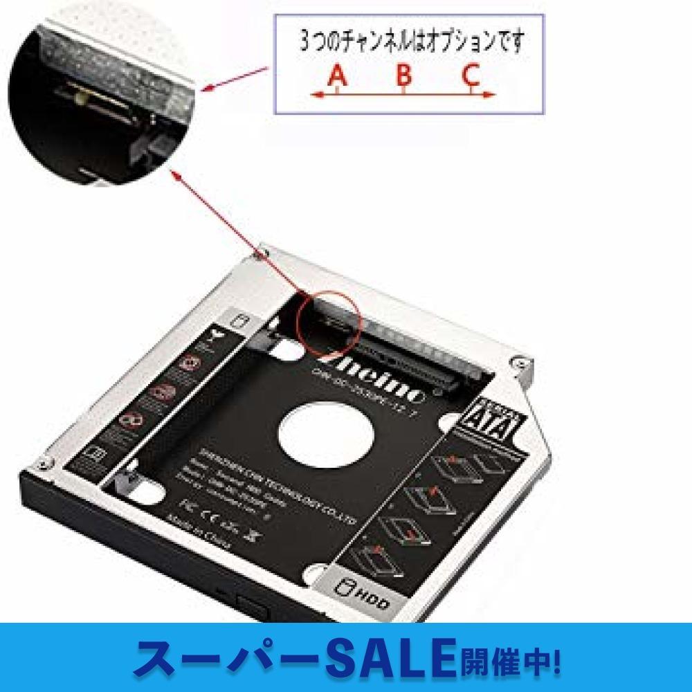 【即日発送★最安値】CHN-DC-2530PE-12.7 Zheino 2nd 12.7mmノートPCドライブマウンタ セカンド_画像5