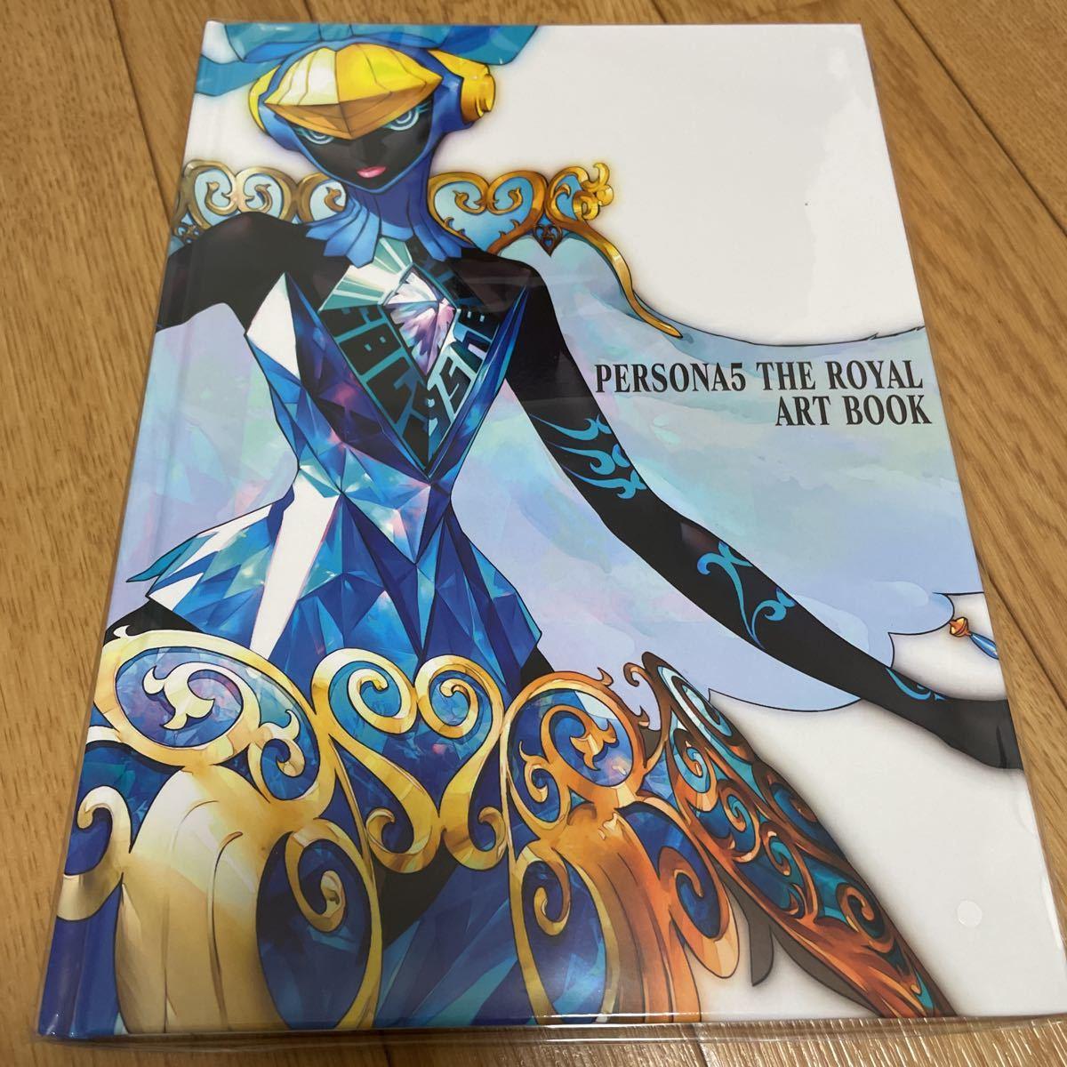 設定資料集 PS4 ペルソナ5 ザ・ロイヤル ストレートフラッシュ・エディション 特典 アートブック P5R 限定版 Persona5 Royal イラスト