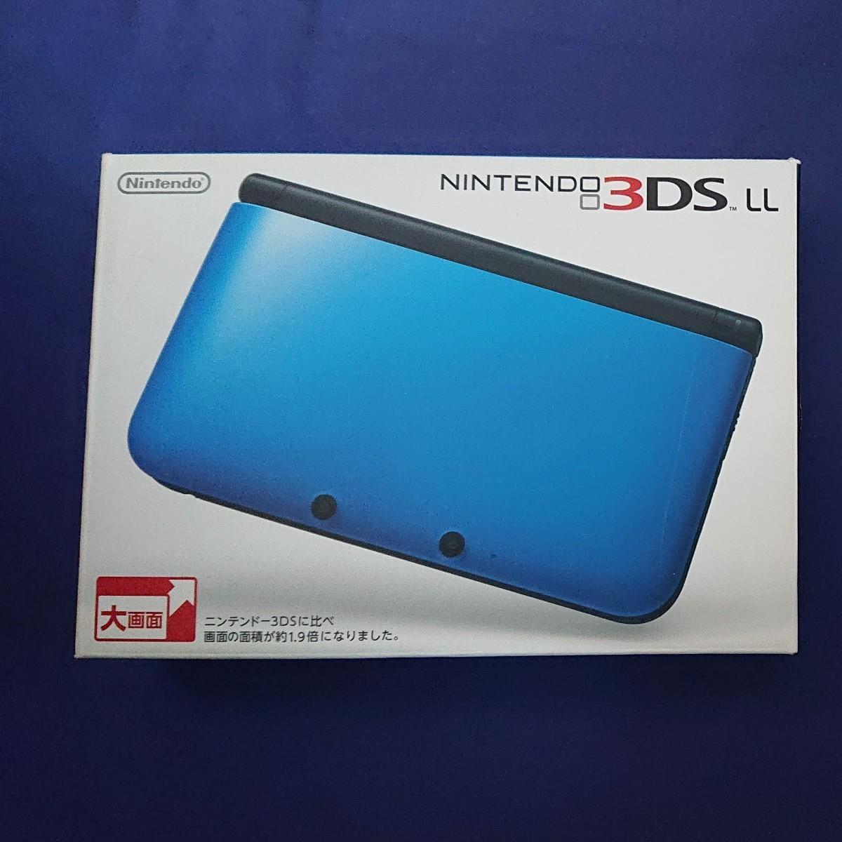 ニンテンドー3DS LLブルー Nintendo Nintendo 3DS LL 任天堂