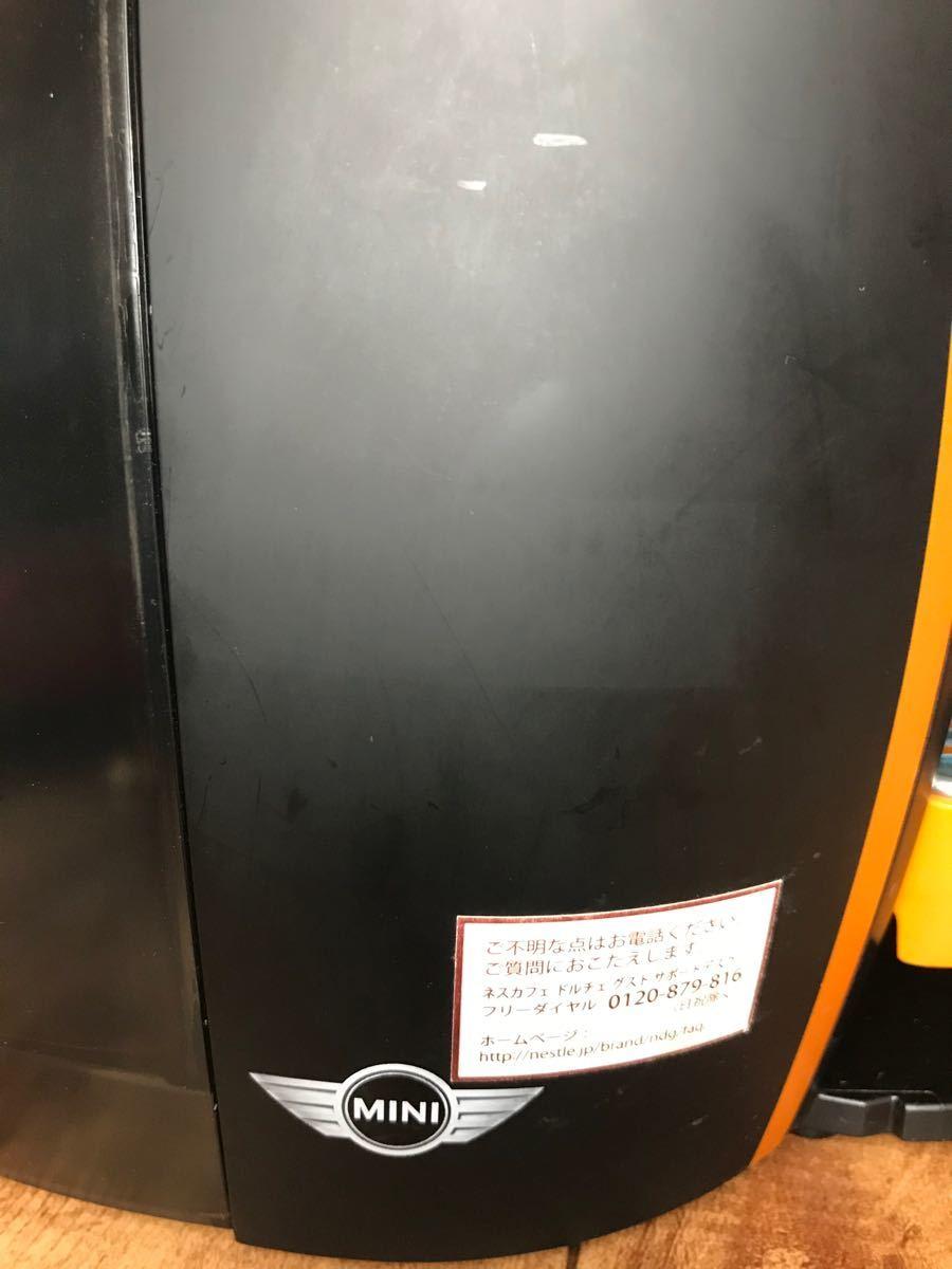 ネスカフェ ドルチェグスト ジェニオ2                MD 9771 MINIコラボ限定品