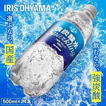 新品500ml×24本 炭酸水 アイリスの天然水 強炭酸水 500ml ×24本GJBZ_画像2