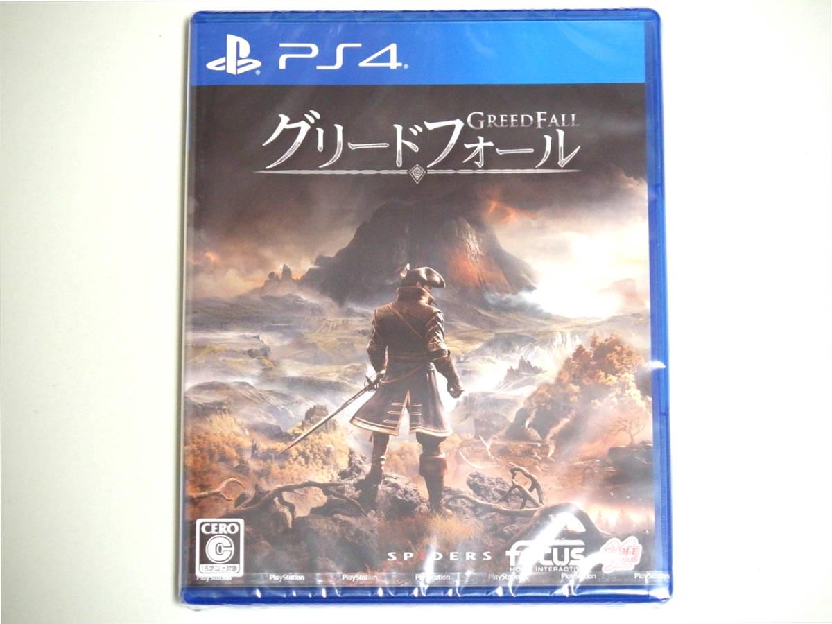 ★新品 PS4ゲームソフト GreedFall グリードフォール_画像1