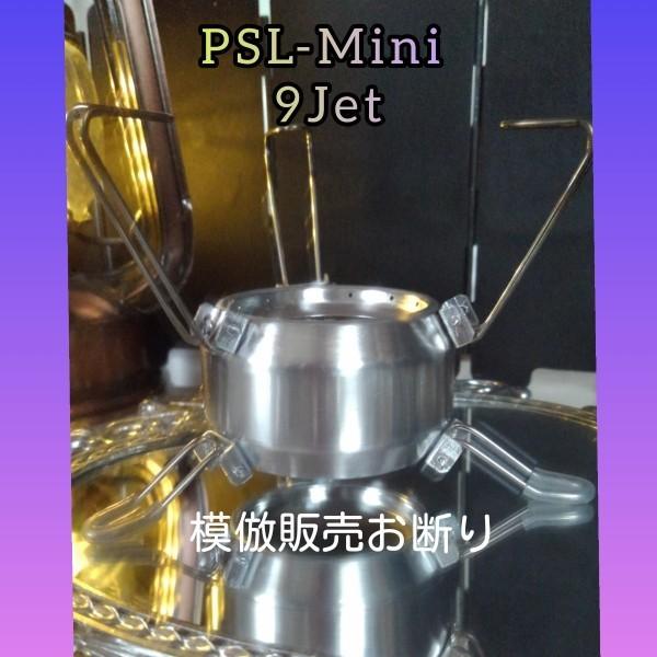 PSL-Mini 9Jet
