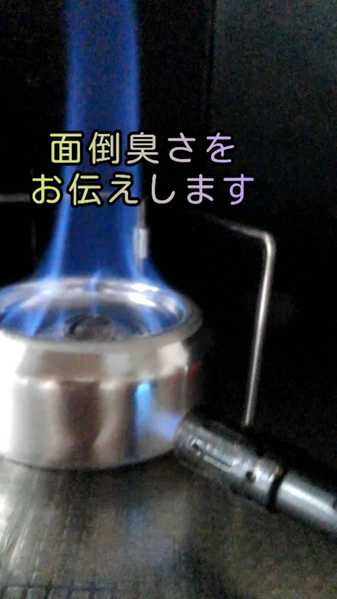 低炎高トルネードストーブCF&簡易五徳