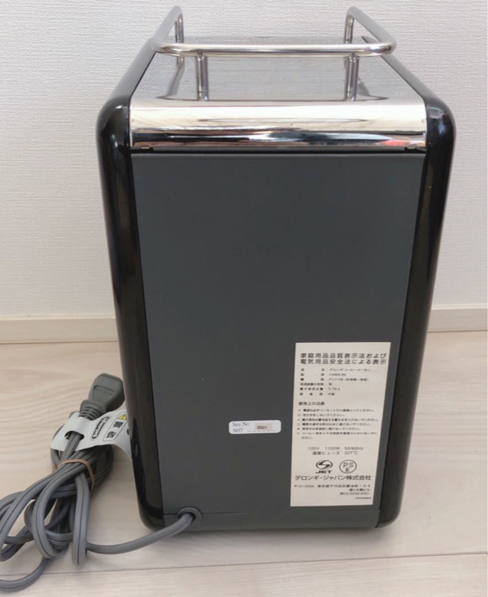 デロンギ コーヒーメーカーCMB6-BK