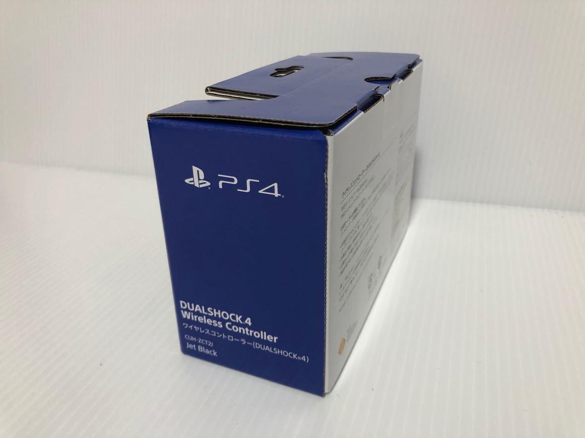 純正PS4 ワイヤレスコントローラー DUALSHOCK4  ジェット・ブラック