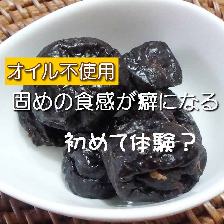 【CT】 ドライフルーツ プルーン 40g ドライプルーン 無添加 砂糖不使用 ノンシュガー 砂糖未使用_画像1