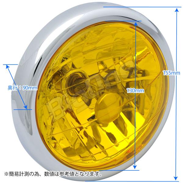 BigOne ボルトオン エイプ100 ゴリラ ドリーム50 モンキー エイプ50 マルチ リフレクター ヘッド ライト イエロー レンズ_画像4