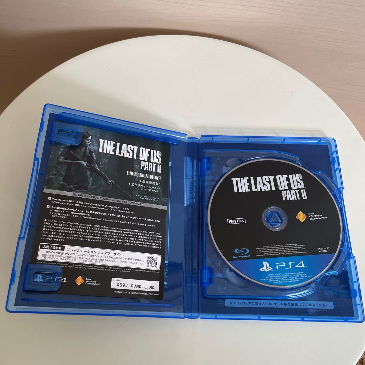 The Last of Us Part II ラストオブアス2  PS4 ラスアス2