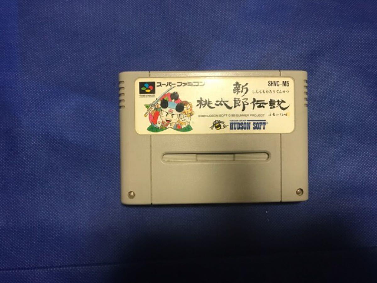 (SFC) 新桃太郎伝説  スーパーファミコン