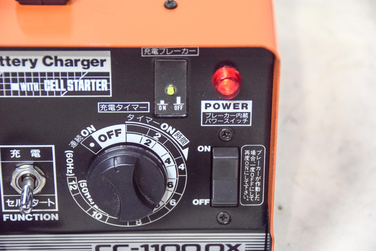 B4779 【動作品】CELLSTAR セルスター バッテリー充電器 CC-1100DX_画像7