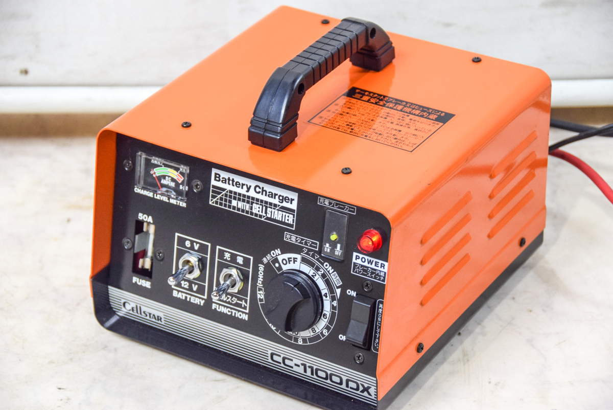 B4779 【動作品】CELLSTAR セルスター バッテリー充電器 CC-1100DX_画像1
