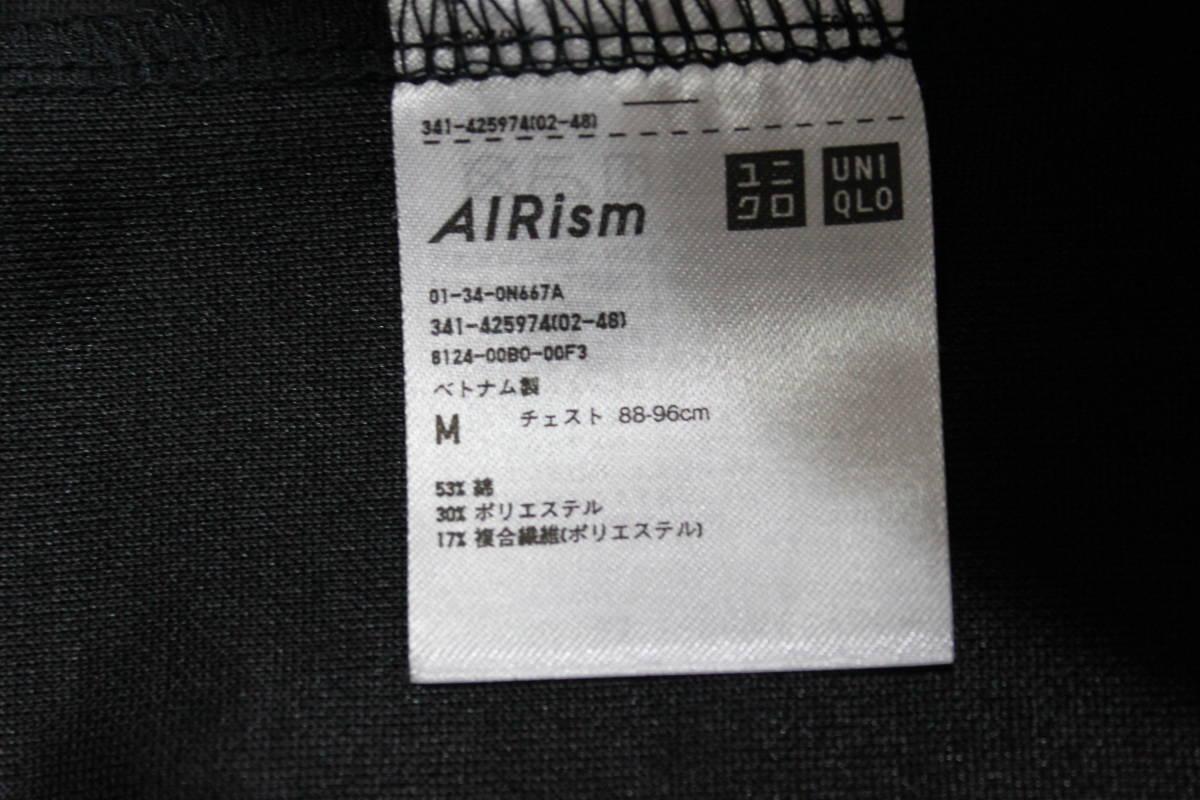 ☆ユニクロ UNIQLO U エアリズム オーバーサイズTシャツ M ブラック・未使用ホワイト2枚セット_画像4