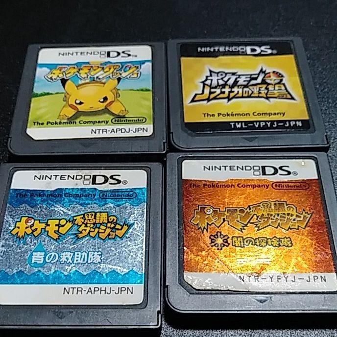 DSソフト ポケモン ジャンク品