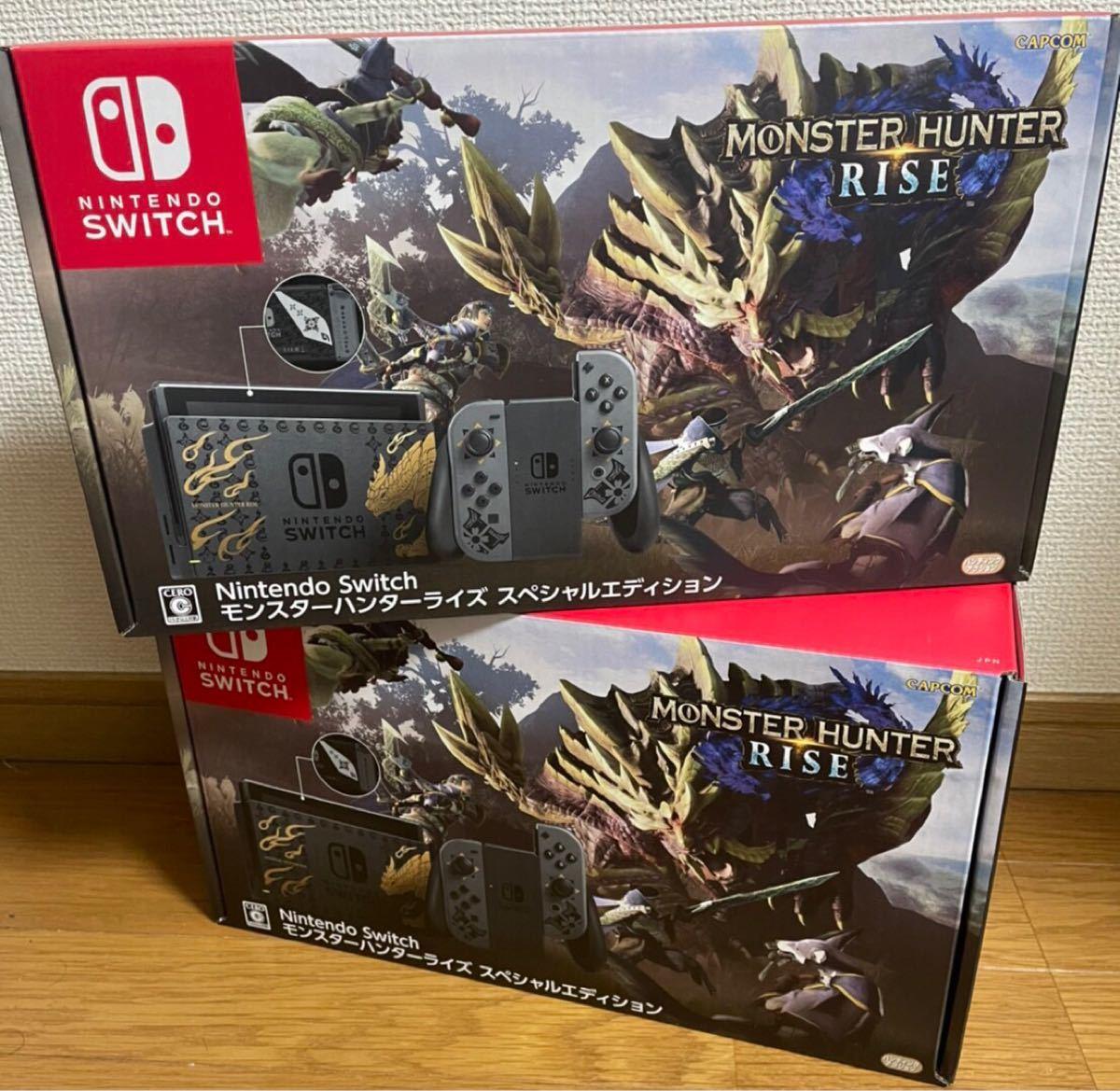 Nintendo Switch モンスターハンターライズ スペシャルエディション2台セット